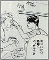 Tomoi_2