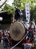Kurayami_2
