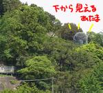 Fukuoka_1_5