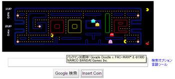 Google_pacman_3