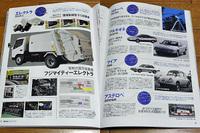 Driver_2