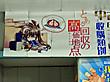 Taipei_y01