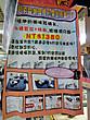 Taipei_y07
