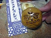 Shibuzaru_08_2