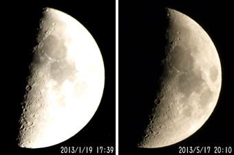 Lunar_x3