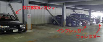 Subaru_2