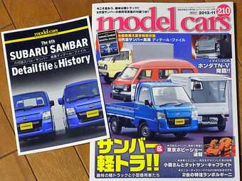 Modelcars_1