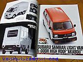 Modelcars_3