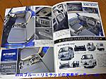 Modelcars_4