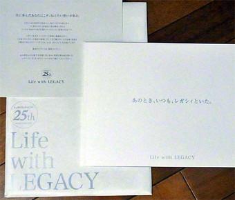 Legacy25_1