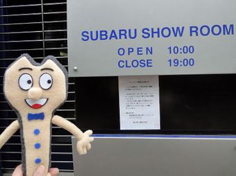 Subaru_building_3