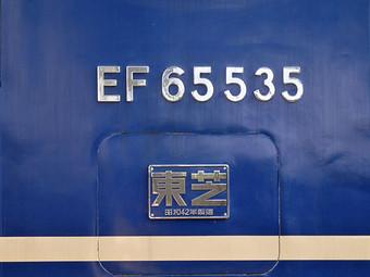 Ef65_4
