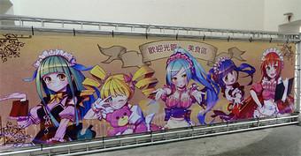 Taiwan_etc_10