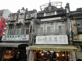 Taiwan_etc_3