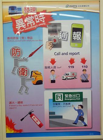 Taiwan_etc_7
