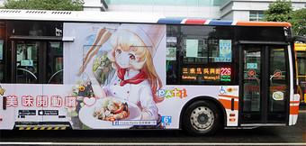 Taiwan_etc_9
