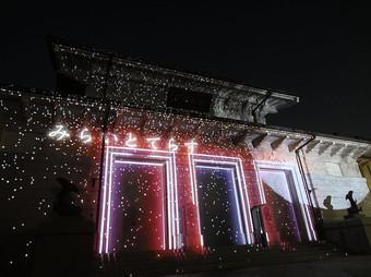 Yasukuni_5
