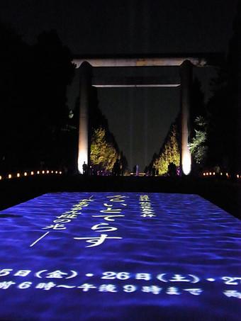 Yasukuni_8