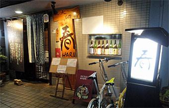 Haru_1