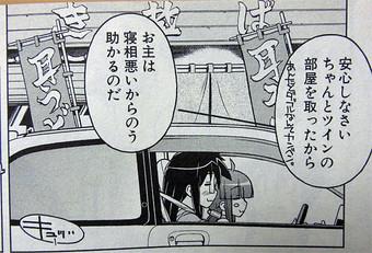 Mimi_udon1