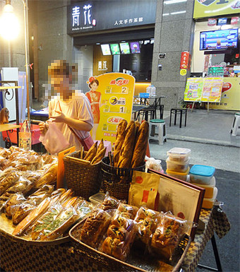 Taiwan_42_2