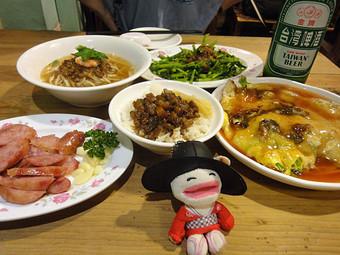 Taiwan_47_2