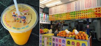 Taiwan_54