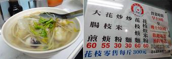 Taiwan_57