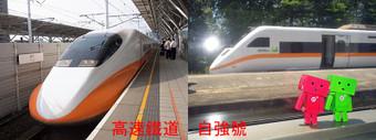 Taiwan_74