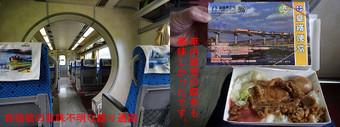 Taiwan_79