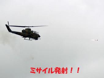 Soukaen_10