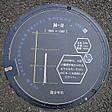 Rocket_manhole_05