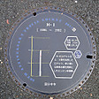 Rocket_manhole_06