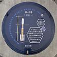 Rocket_manhole_11