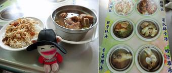 Taiwan_29