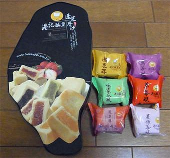 Taiwan_38