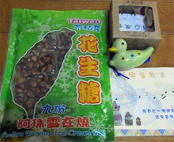 Taiwan_39