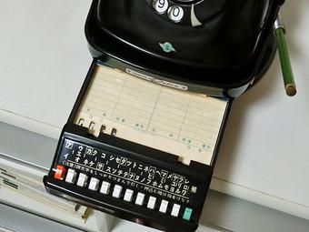 Cimg3489