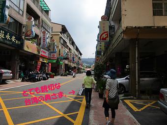 Taiwan_31