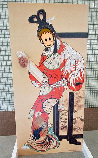 Kyosai_3
