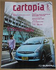 cartopia_1