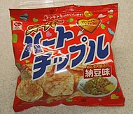 chiple