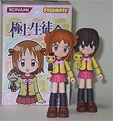 gokujyo