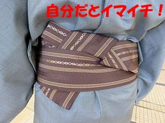 Kimono_3_1
