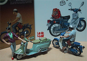 moped_1