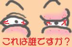 Kao_2
