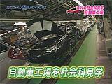 Yajima_1