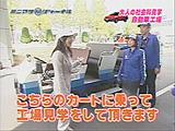 Yajima_2