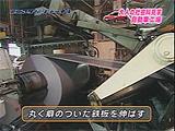 Yajima_3