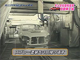 Asahi_5